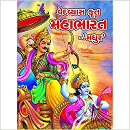 Mahabharat drama online