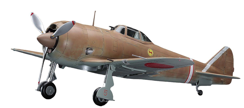 Hasegawa 08205 Nakajima KI44 Shoki - Avioneta a escala [Importado de Alemania]