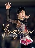 羽生結弦 2019-2020フィギュアスケートシーズンカレンダー 壁掛け版