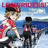 Animation Soundtrack (Music By Hiroaki Tsutsumi) - Long Riders! (TV Anime) Original Soundtrack (2CDS) [Japan CD] LACA-9488