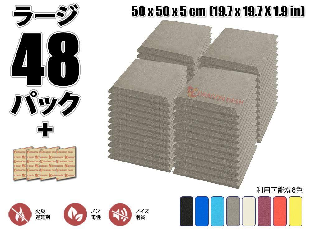 スーパーダッシュ 新しい 48ピース 500 x 500 x 50 mm (グレー) フラットベベルタイルアコースティックフォーム 吸音材 防音 吸音材質ポリウレタン SD1039  グレー B07G8YB17G