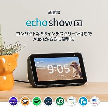 新登場 Echo Show 5 (エコーショー5) スクリーン付きスマートスピーカー with Alexa、ブラック