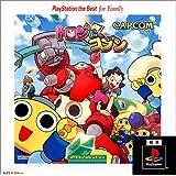 トロンにコブン PlayStation the Best for Family