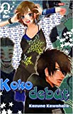 Koko Debut Vol.2