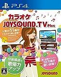 JOYSOUND.TV Plus - PS4