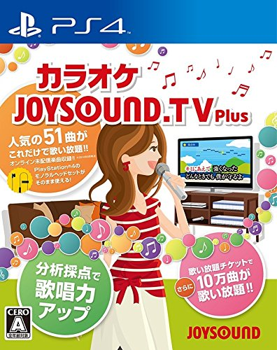 JOYSOUND.TV Plusの商品画像