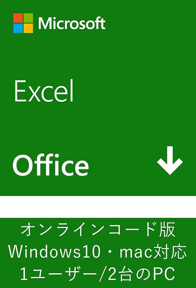 三番貪欲精神的にMicrosoft Office Home and Business 2016 (永続版)  オンラインコード版 Windows PC2台