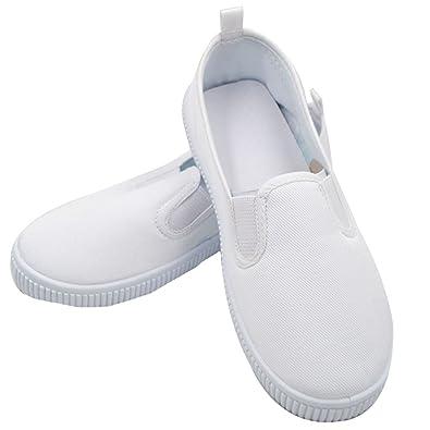 a167ef3119eaa AiSi Simple Chaussure Toile Blanche Enfant Rspirants Confortable pour Fille  et Garçon Taille 33 Longeur 21