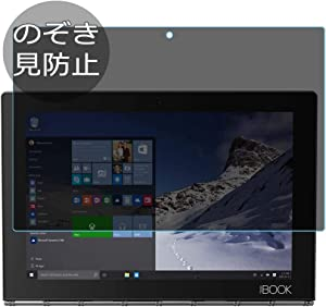 """Synvy Privacy Screen Protector Film for Lenovo Yoga Book 10.1"""" Anti Spy Protective Protectors [Not Tempered Glass]"""