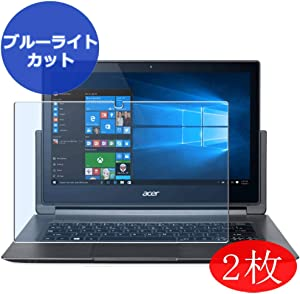 """【2 Pack】 Synvy Anti Blue Light Screen Protector for Acer Aspire R7-371T / R7-372T 13.3"""" Screen Film Protective Protectors [Not Tempered Glass]"""