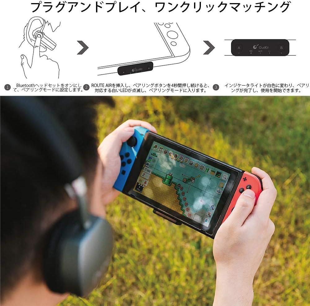 switch ワイヤレス イヤホン