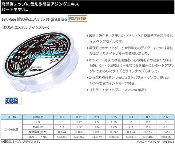 8409 Sunline Ester Line Aji No Ito 240M 2.5 LB Night Blue