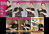 7 DVD SET Mastering Chinese Wing Chun the Keys Ip Man Kung Fu Europe mook jong, butterfly swords, pole