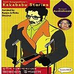 Kakababu Stories | Sunil Gangopadhyay