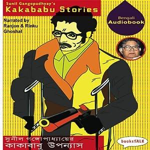 Kakababu Stories Audiobook