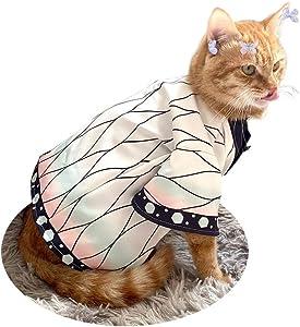 JSVDE Pet Costume Cat Small Dog Cosplay for Anime Demon Slayer: Kimetsu no Yaiba (Small, Kochou Shinobu)