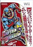 Captain Rainbow