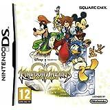 Kingdom Hearts : recoded
