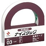ニチバン 両面テープ ナイスタック 屋外掲示用 20mm×5m NW-N20