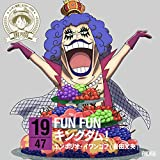 ONE PIECE NIPPON OUDAN! 47 CRUISE CD AT YAMANASHI