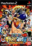 From TV Animation One Piece: Grand Battle! Combat Rush [Japan Import]