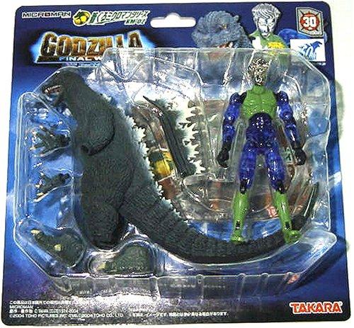 KM-02 Final Wars Godzilla & Blue/Green Microman (japan import)
