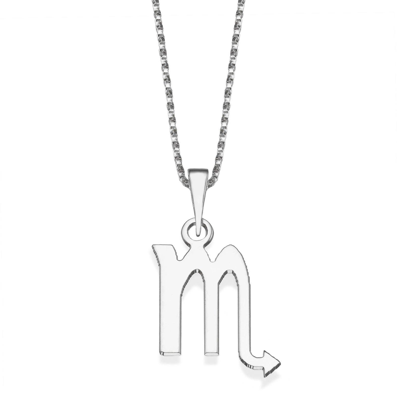 14K White Gold Scorpio Pendant With Necklace