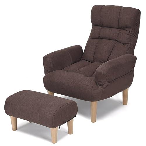 Small Armchairs Amazon Com