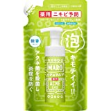 MARO(マーロ) 泡洗顔料 詰め替え 薬用 アクネケア リキッド・液体 130ml 【医薬部外品】