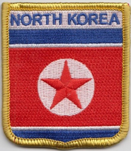 Korea Badge For Sale | Only 2 Left At -70%