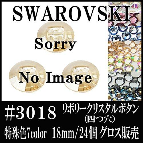 SWAROVSKI #3018 リボリークリスタルボタン 四つ穴 特殊カラー系 18mm/24個 Buttona グロス クリスタルAB   B01EHA0HVU