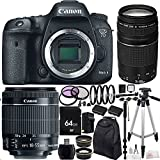 Canon EOS 7D Mark II DSLR Camera w/ EF 75-300mm f/4-5.6 III Lens & EF-S 18-55mm f/3.5-5.6 IS STM Lens 64GB Bundle 29PC Accessory Kit. Includes 64 GB Memory Card + 2 Replacement LP-E6 Batteries + AC/DC Rapid Home & Travel Charger + MORE