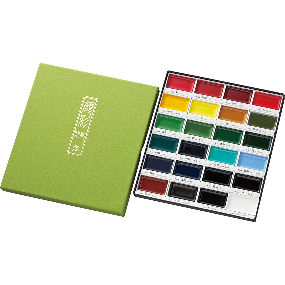 Kuretake GansaiTambi Watercolor Set, 24 Colors by Kuretake