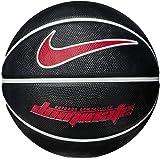 Nike N.000.1165.095.07 DOMINATE 8P BASKETBOL TOPU
