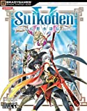 Suikoden V: Official Strategy Guide
