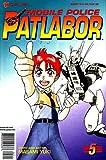 Rare Mobile Police Patlabor # 1, #2, #3, #4, #5, #6 Anime Manga Comic Collection (Part 1, 1,2,3,4,5,6)
