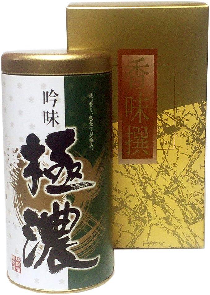 お茶 ギフト 極濃 世界緑茶コンテスト最高金賞受賞茶園の高級煎茶 茶葉 日本茶(150g缶)御礼 御祝