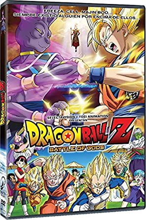 Dragon Ball: Z La Batalla De Los Dioses [DVD]: Amazon.es ...
