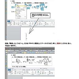 Amazon Co Jp カスタマーレビュー Just Pdf 3 作成 高度編集 データ変換 通常版