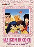 Cara Dolce Kyoko - Maison Ikkoku Box 01 (Eps 01-24) (4 Dvd) [Italian Edition]