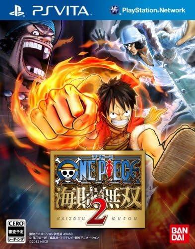 バンダイナムコエンターテインメント『ワンピース 海賊無双2』