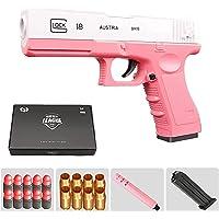 Outdoor Fun Toy, Toy Guns voor jongens Maat 1: 1 Automatisch Soft Bullet Gun, Classic Glock & M1911 Soft Bullet Toy Gun…