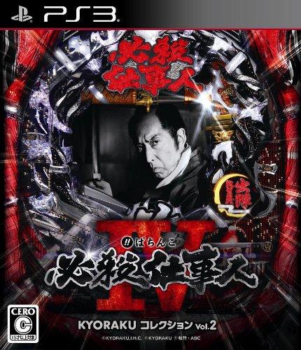 Review Pachinko Hissatsu Shigotojin IV