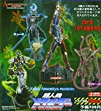アートワークスコレクション~featuring Keita Amrmiya~『超人機メタルダー』 〈全8種セット〉