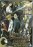 DURARARA X 2 : SHOU : WATASHI NO KOKORO WA NABE MOYOU - COMPLETE TV SERIES DVD BOX SET ( 1-12 EPISODES)