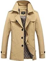 (フロラン)Froyland トレンチコート メンズ テーラードジャケット アウター コート スプリング 秋冬春 スタイリッシュ ボタン 綿 テラジャケ テラード シンプル カジュアル ビジネス