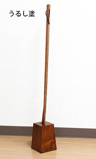 靴べら ロング セット 木製 うるし塗 スタンド付き 75cm