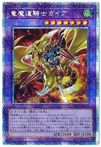 遊戯王 第11期 01弾 ROTD-JP037 竜魔道騎士ガイア【プリズマティックシークレットレア】