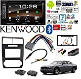 Scosche CR1295DDB Double DIN Dash Kit for 2005-2007 Dodge Magnum/Charger Combo Kenwood DDX25BT 6.2'' 2-Din In-Dash DVD Monitor Bluetooth Receiver Sirius/MP3/WMA