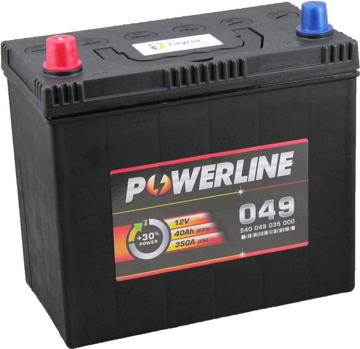 049 Powerline Car Battery 12V 057